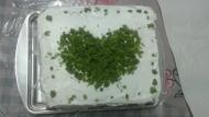 Ispanaklı yaş pasta Tarifi