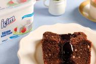 Süzme Beyaz Peynirli Bademli Çikolatalı Kek Tarifi